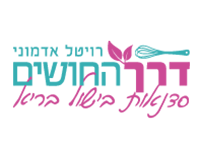 logo-d-hushim-wed-1